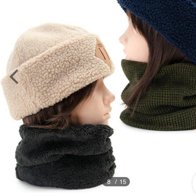 CHUMS(チャムス)のCHUMS 帽子 ボアボアワッチ レディースの帽子(ハット)の商品写真