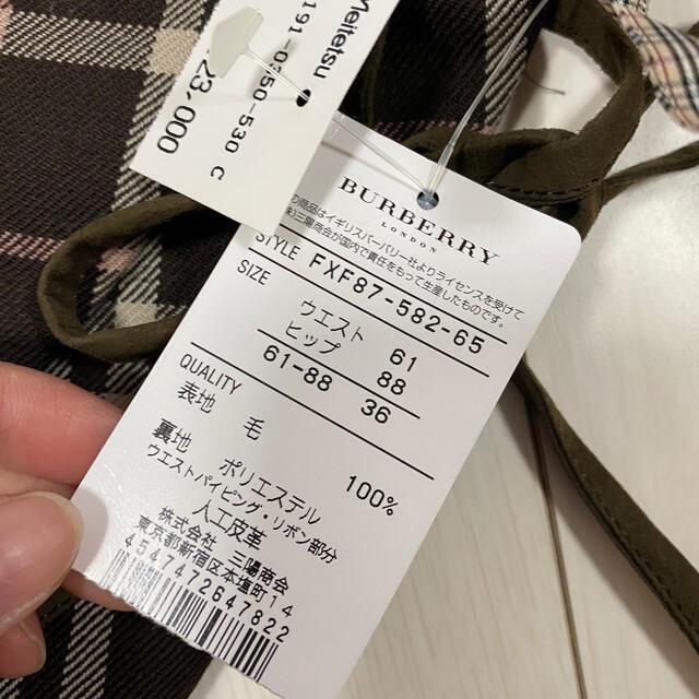 BURBERRY BLUE LABEL(バーバリーブルーレーベル)の最終値下げ 新品 タグ付き バーバリー スカート チェック 38 レディースのスカート(ひざ丈スカート)の商品写真
