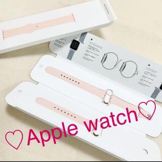 アップルウォッチ(Apple Watch)のApple Watch ベルト 純正(腕時計)