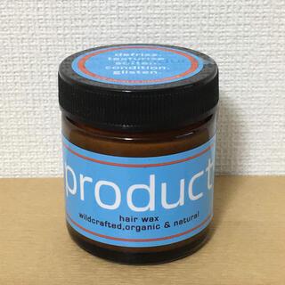 プロダクト(PRODUCT)のproduct プロダクト ヘアワックス 42g ココバイ 新品 未使用(ヘアワックス/ヘアクリーム)