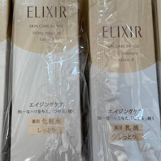ELIXIR - エリクシール シュペリエル ローション&エマルジョンしっとりセット