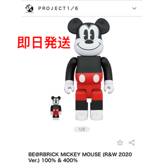 BE@RBRICK MICKEY MOUSE 100% & 400%(キャラクターグッズ)