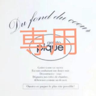 ジェラートピケ(gelato pique)のジェラートピケ♡リブキャミソール&リブレギンス (ルームウェア)