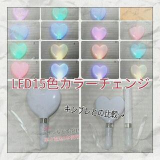 シルバーリング★ハート1本LED ペンライト15色カラーチェンジ