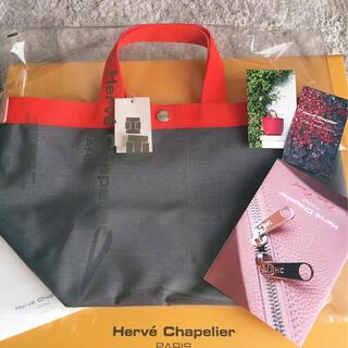 Herve Chapelier - 新品未使用 エルベシャプリエ 707CD 限定カラー