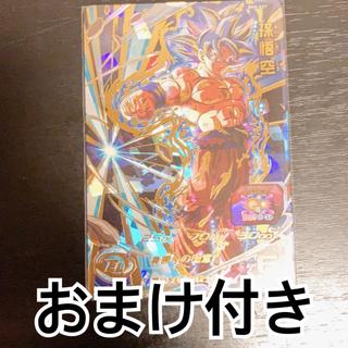 ドラゴンボールヒーローズ bm5-027 孫悟空