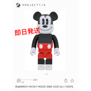 BE@RBRICK MICKEY MOUSE R&W 2020 Ver1000%(キャラクターグッズ)