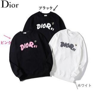 Christian Dior - 刺繍638ディオールDior長袖トレーナースウェット長袖