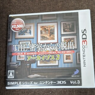 SIMPLEシリーズ for ニンテンドー3DS Vol.3 THE 密室から…(麻雀)