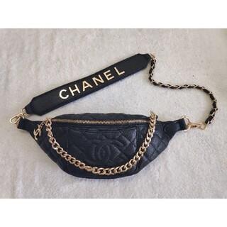 CHANEL - 美品ショルダーバッグ·ウエストポーチ シャネル ノベルティ