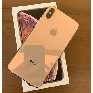 Apple - IPHONE XS MAX SIMフリー バッテリー98%
