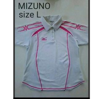 ミズノ(MIZUNO)の★美!!★ミズノ★ポロシャツ ウエア レディースL(ウェア)
