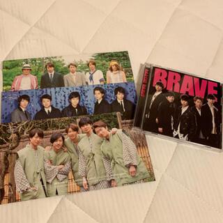 嵐 - 嵐 CD DVD 会報