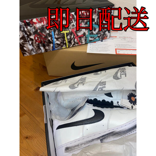 "NIKE - 即日配送 Nike AF1 peaceminusone ""Paranoise"""
