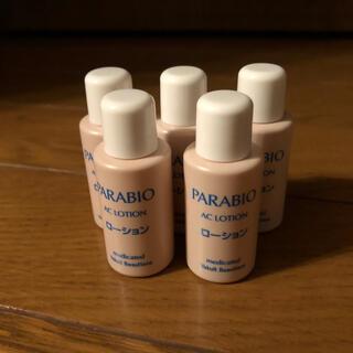 ヤクルト(Yakult)のヤクルト化粧品 パラビオローション(化粧水/ローション)