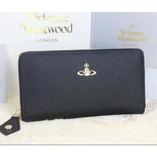 Vivienne Westwood - ♦︎新品♦︎ ヴィヴィアンウエストウッド 長財布