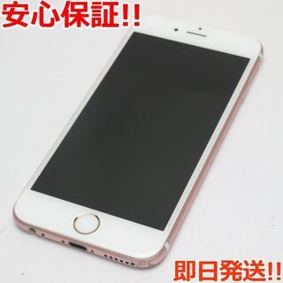 アイフォーン(iPhone)の美品 docomo iPhone6S 32GB ローズゴールド (スマートフォン本体)