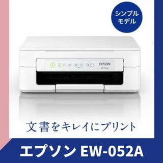 EPSON - 【新品未開封】EPSON インクジェットプリンタ EW-052A