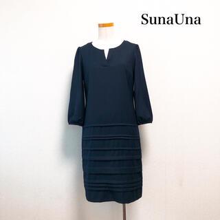 SunaUna - SunaUna 膝丈キーネックワンピース ネイビー 日本製 上品素敵❤️