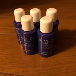 ヤクルト(Yakult)のヤクルト化粧品 リベシィホワイトローション(化粧水/ローション)