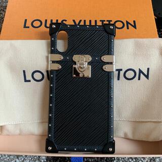 ルイヴィトン(LOUIS VUITTON)のルイヴィトン iPhoneケース アイトランクライト IPHONE X & XS(iPhoneケース)