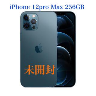 Apple - 最新! iPhone 12 Pro  Max パシフィックブルー 256GB