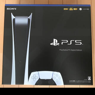 PlayStation - PlayStation5 デジタルエディション 本体