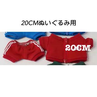 C042. ドール用 k-pop ぬいぐるみ 20cm 服 BTS EXO 赤