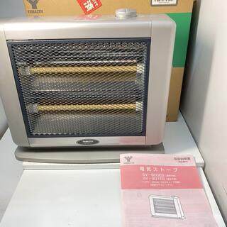 R38190 山善 遠赤外線電気ストーブ SV-901ES ヒーター 暖房器具(電気ヒーター)