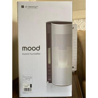 ドウシシャ - mood (ムード) ハイブリッド式加湿器 ブラック