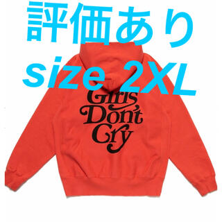 humanmade x girls don't cry パーカー 2XL