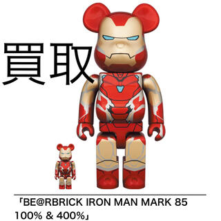 メディコムトイ(MEDICOM TOY)のBE@RBRICK IRON MAN MARK 85 (その他)