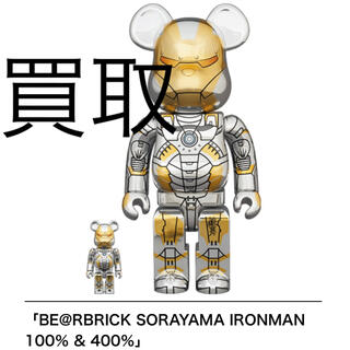 メディコムトイ(MEDICOM TOY)のBE@RBRICK IRON MAN MARK 85  100%400%(その他)