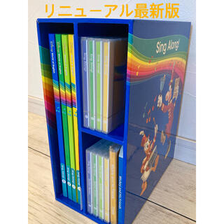 Disney - 【最新版】シングアロング 絵本 CD ポスター ディズニー英語システム DWE