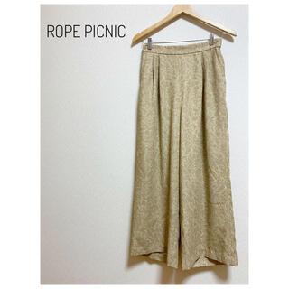 ロペピクニック(Rope' Picnic)の【ROPE PICNIC】ロペピクニック パンツ ガウチョパンツ ベージュ(カジュアルパンツ)