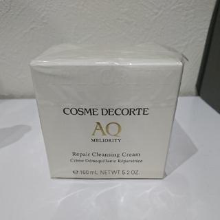 COSME DECORTE - 未使用 コスメデコルテ AQ ミリオリティ リペア クレンジングクリーム