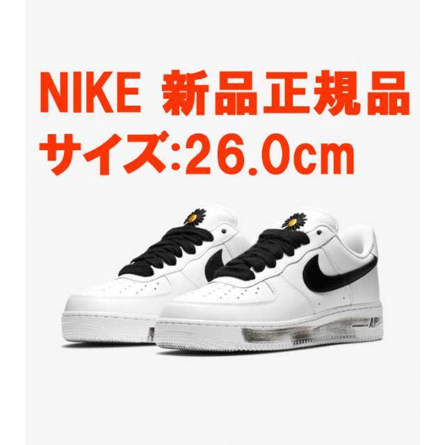 NIKE(ナイキ)のaliensann様専用 メンズの靴/シューズ(スニーカー)の商品写真