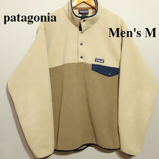 patagonia - 美品 メンズM パタゴニア シンチラ フリース スナップT ベージュ ツートン