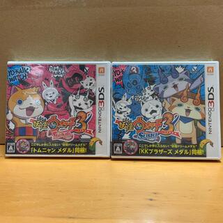妖怪ウォッチ3 テンプラ ・妖怪ウォッチ3 スシ  2本セット 未開封 3DS(携帯用ゲームソフト)
