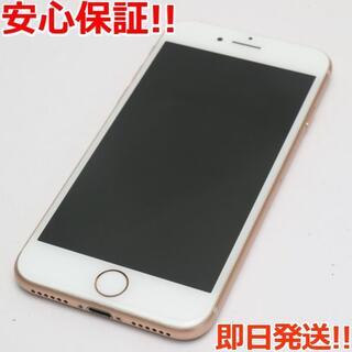 アイフォーン(iPhone)の美品 au iPhone8 64GB ゴールド (スマートフォン本体)