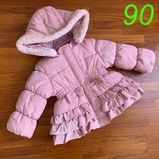 NARUMIYA INTERNATIONAL - 90 ピューピルハウス 中綿コート