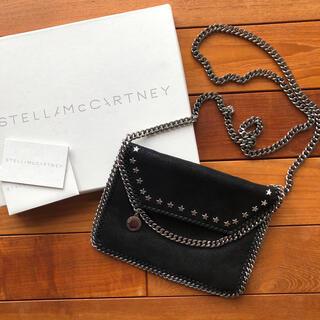 Stella McCartney - ⭐︎未使用品⭐︎レア!ステラマッカートニー チェーンバック