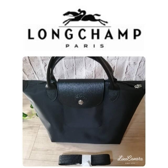 LONGCHAMP(ロンシャン)のロンシャン 2WAYバッグ  LONGCHAMP 1512 59 ブラック レディースのバッグ(ショルダーバッグ)の商品写真