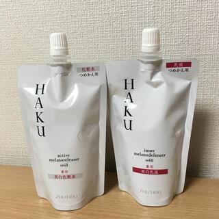 シセイドウ(SHISEIDO (資生堂))のりょう様専用☆HAKU 美白化粧水 美白乳液 セット100ml(つめかえ)(乳液/ミルク)