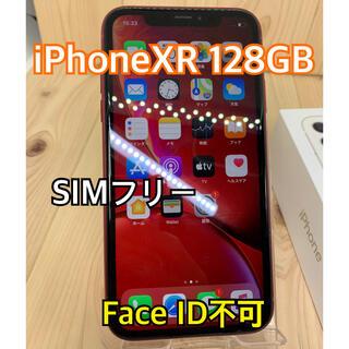 Apple - 訳あり格安 iPhone XR 128 GB SIMフリー Red 本体