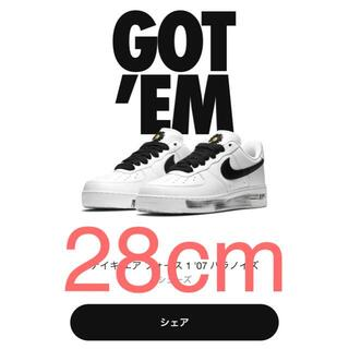 ナイキ(NIKE)のnike air force 1 paranoise g-dragon 28(スニーカー)