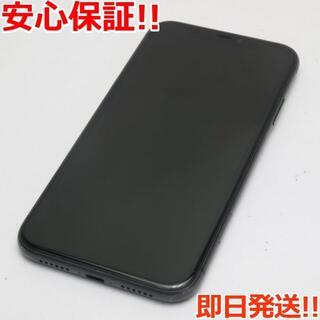 アイフォーン(iPhone)の良品中古 au iPhone 11 64GB ブラック 白ロム(スマートフォン本体)