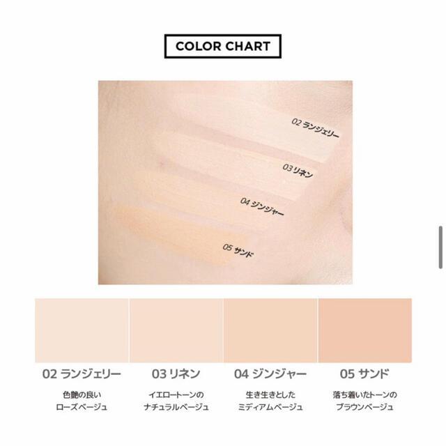 クリオ キルカバー ファンウェア クッション XP  04 ジンジャー リフィル コスメ/美容のベースメイク/化粧品(ファンデーション)の商品写真