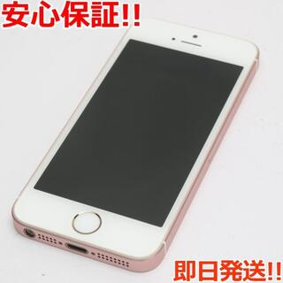 アイフォーン(iPhone)の新品同様 DoCoMo iPhoneSE 16GB ローズゴールド (スマートフォン本体)