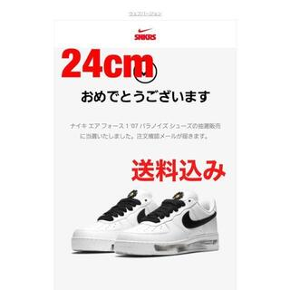 ナイキ(NIKE)のnike air force 1 paranoise g-dragon 24(スニーカー)